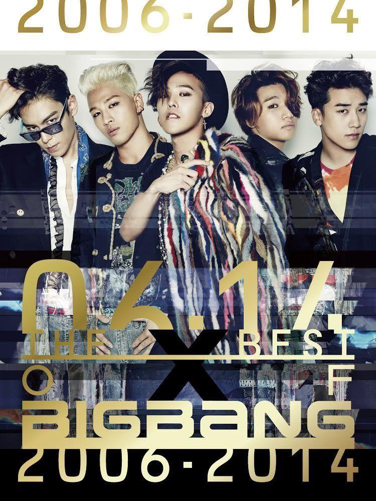 LIVEを映画館で見られるマジ素晴らしい時代。BIGBANGのライブビューイングを観てきた感想