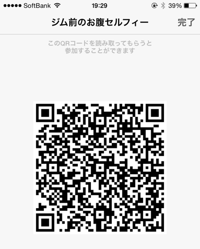 IMG 0397