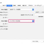IPv6設定