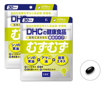 むずむず 2個セット 健康食品のDHC