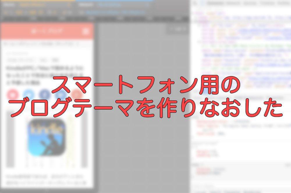 ほーくブログ トップ画像