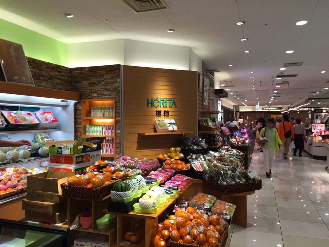 ホリタ 野菜 果物コーナー