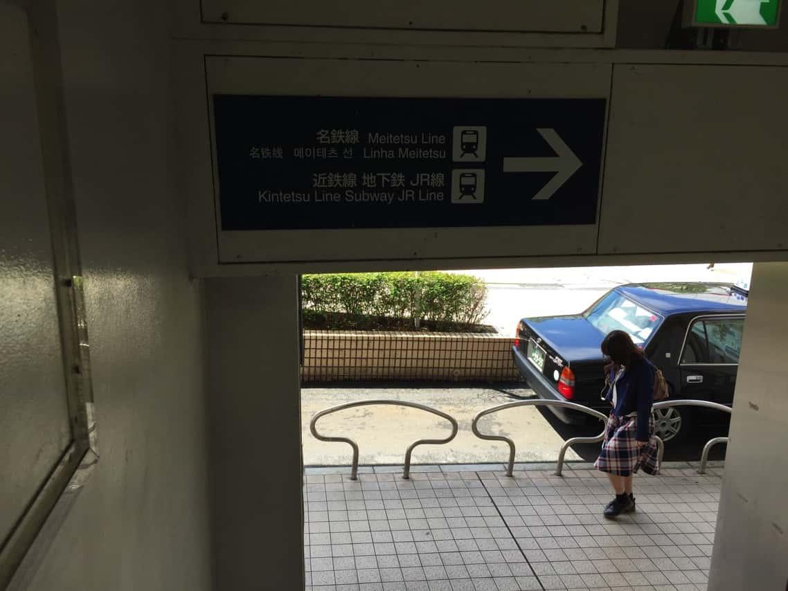 名鉄バスセンター 出口