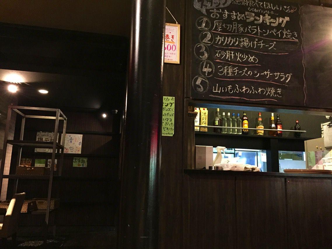 鶏間 店内1