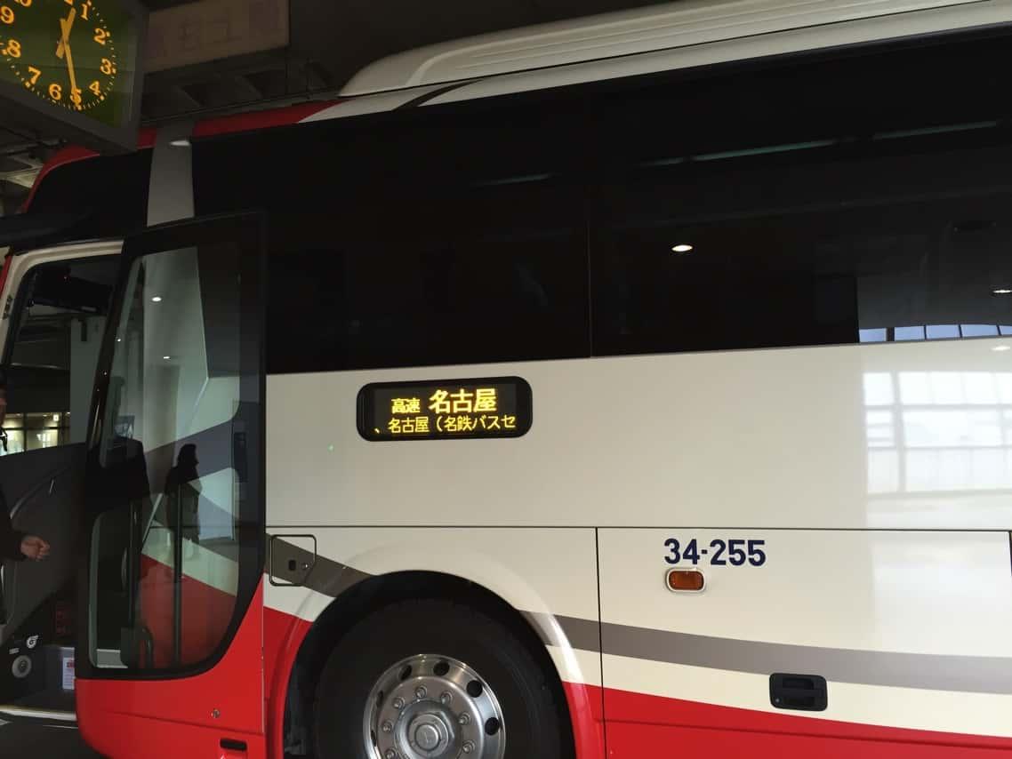 名鉄バス 名古屋行き