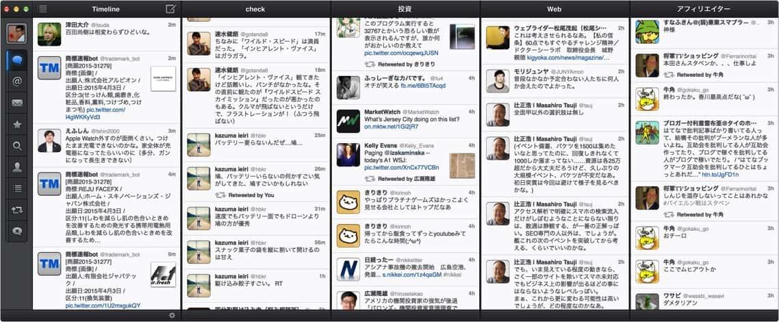 Tweetbot メインウインドウ