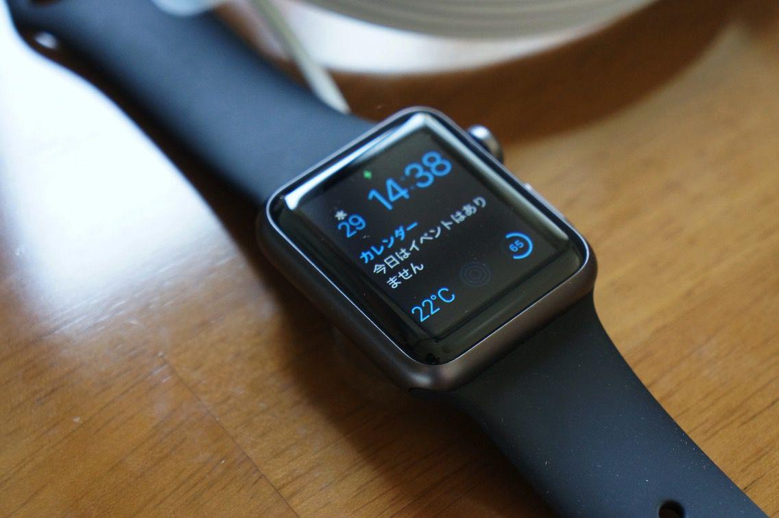 Apple Watchを買ってからムダなことを記憶しなくてよくなった