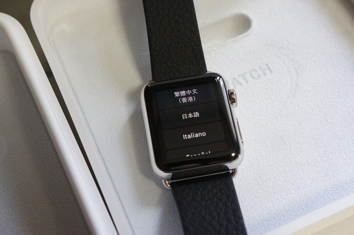 Apple Watch 言語設定