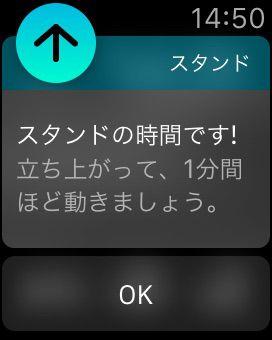 Apple Watch スタンド