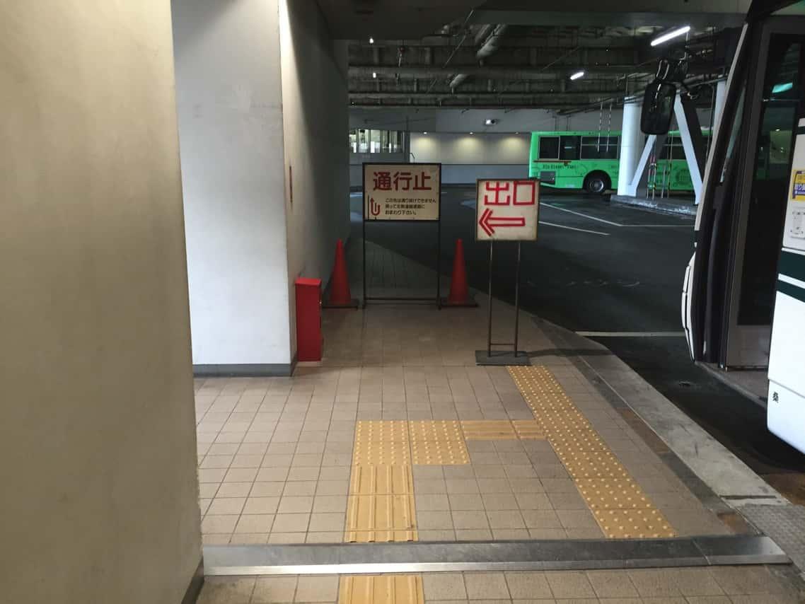 名鉄バスセンター 出口の看板