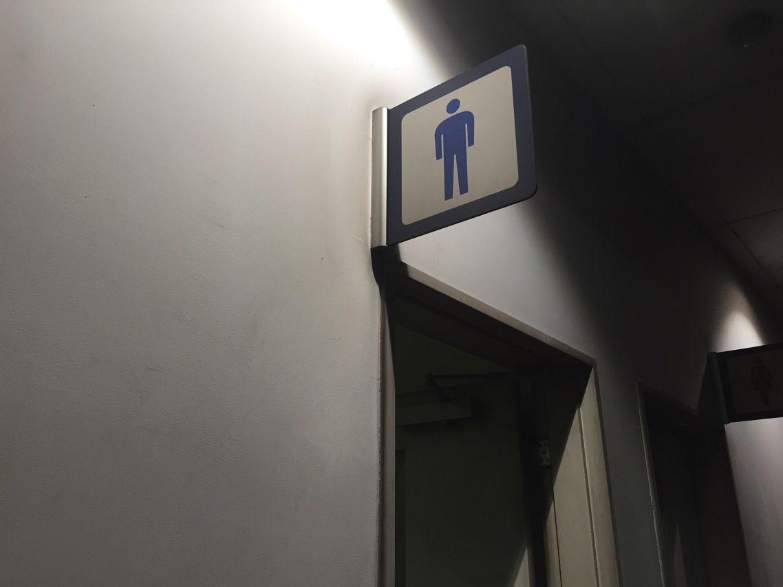 名鉄バスセンター 男子トイレ