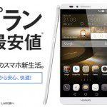 DMM_mobile.jpg