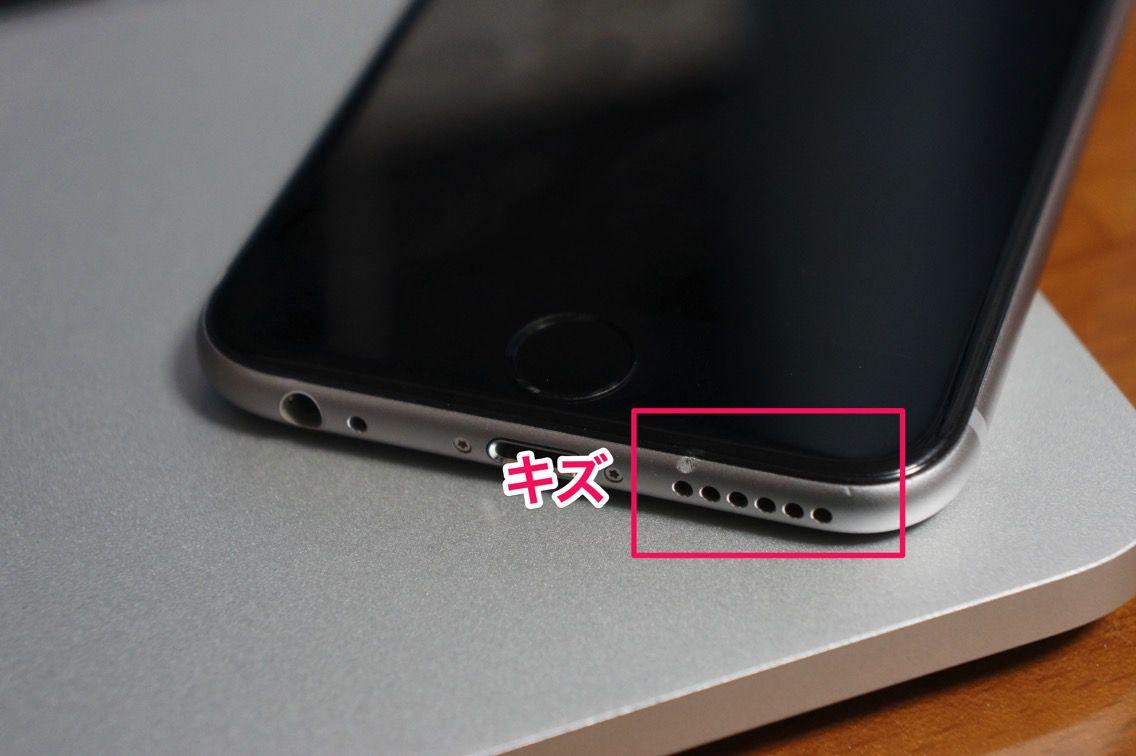 iPhone 6 キズ