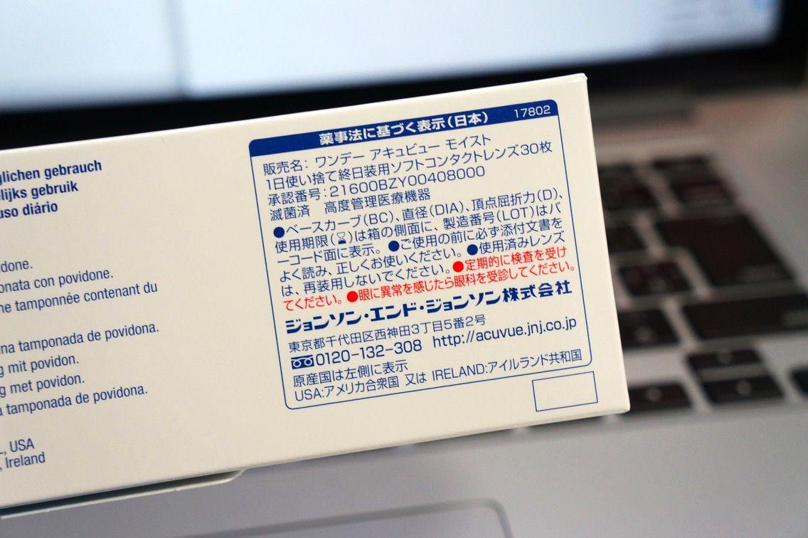 日本製 レンズモード LENSMODE