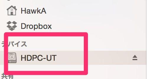 HDPC UT