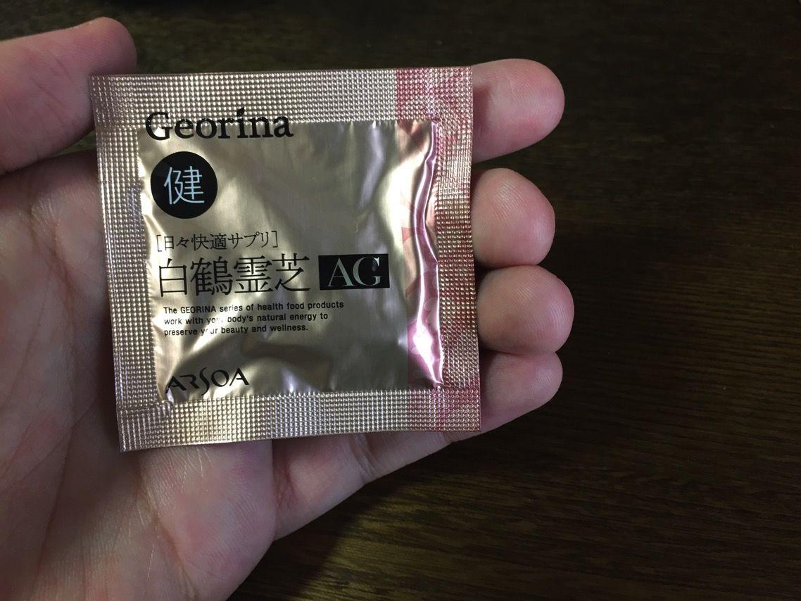 ジオリナ 白鶴霊芝AG 袋