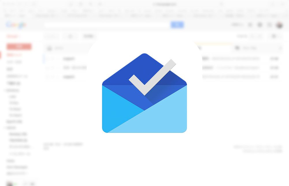 Inbox by Gmail あなたに役立つ受信トレイ