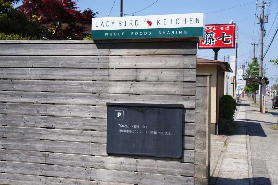 Ladybird kitchen 駐車場案内