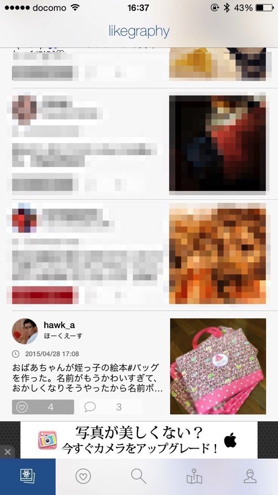 Likegraphy for Instagram 一覧