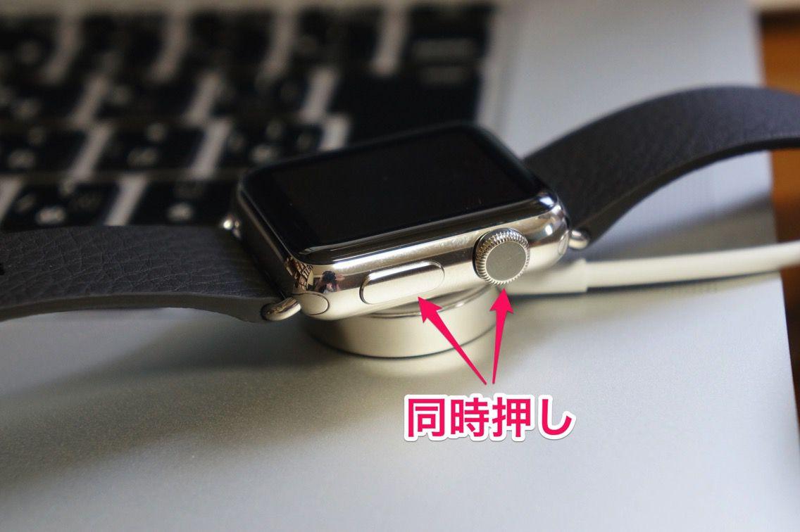Apple Watch スクリーンショットの撮影方法