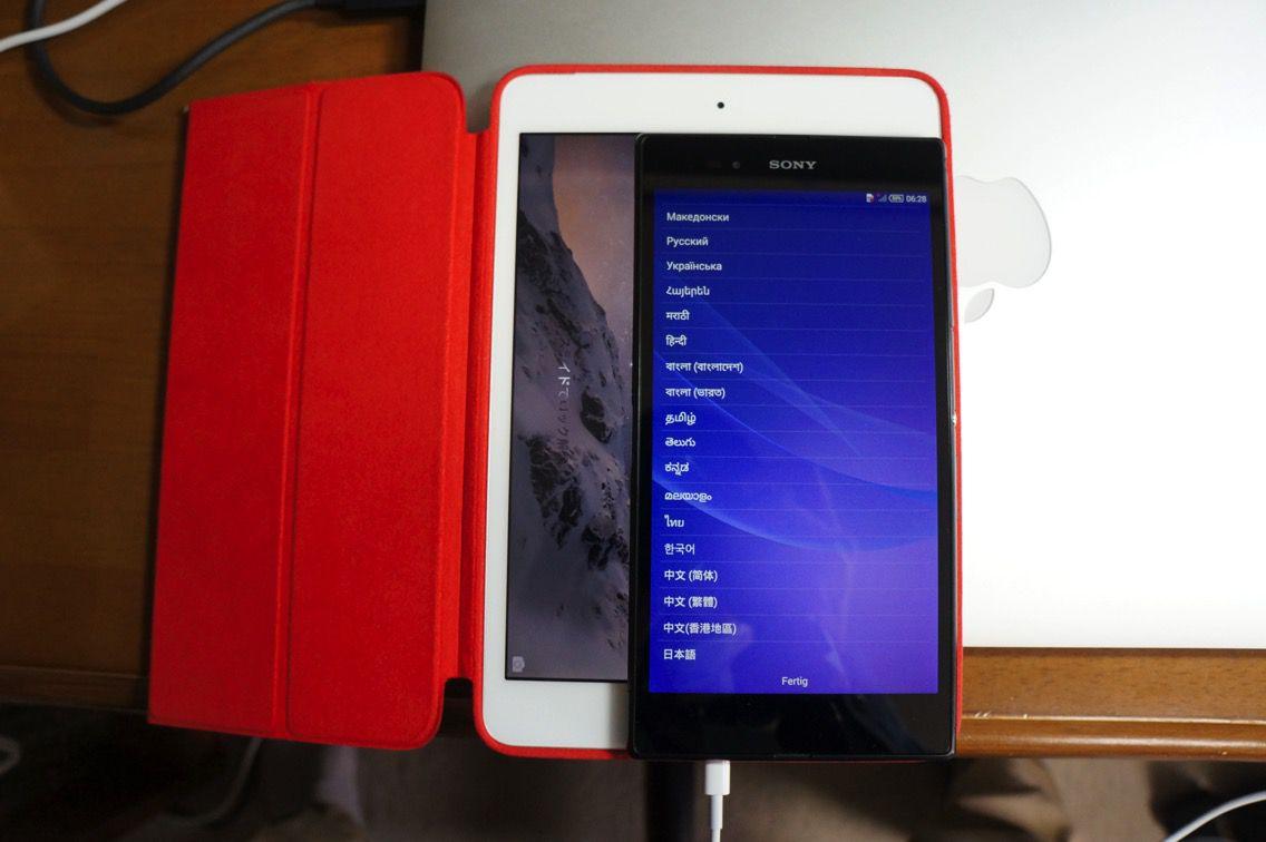 Xperia Z Ultra iPadと比較