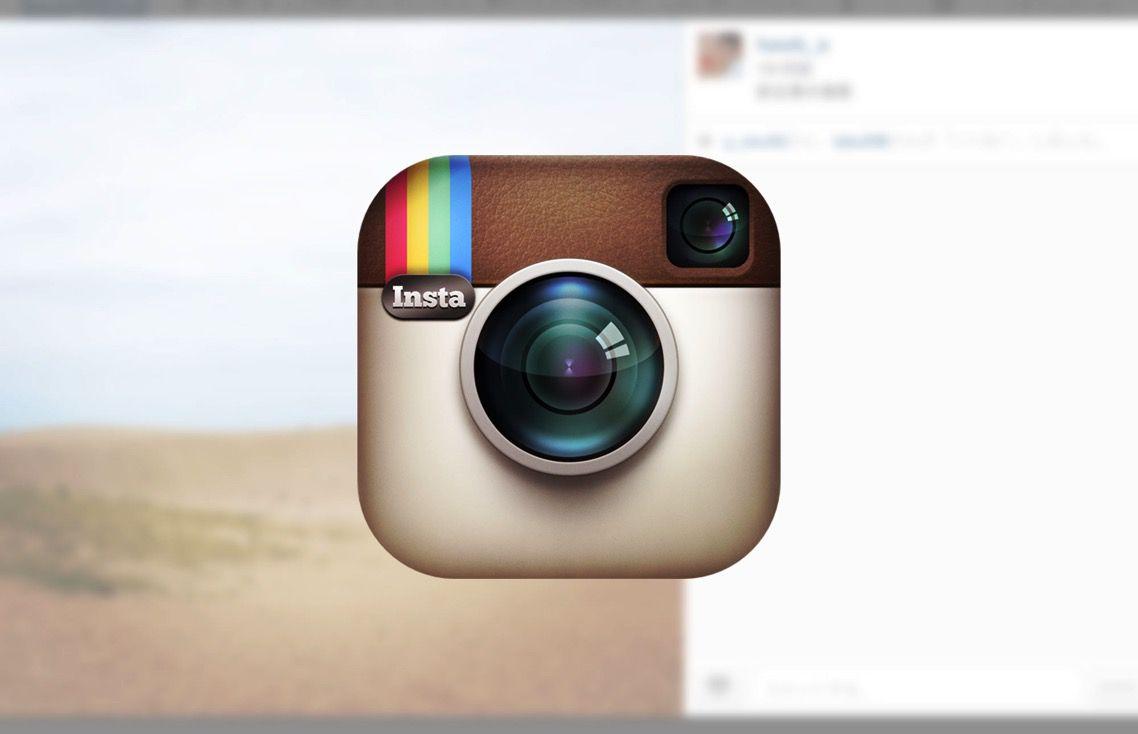 Instagram キャッチ画像
