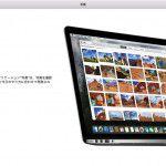photo-app.jpg