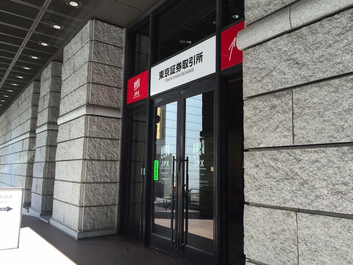 東京証券取引所 南玄関口