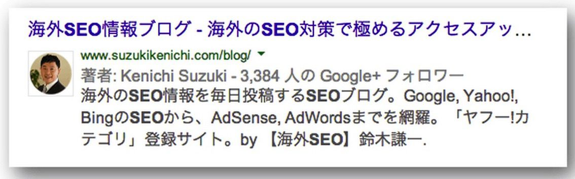 Google 検索結果での著者情報の写真とフォロワー数の表示を中止