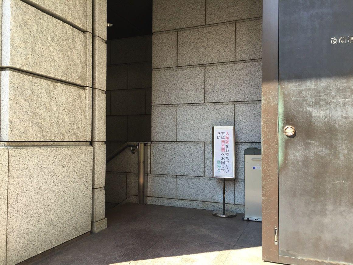 東京証券取引所 地下への入口