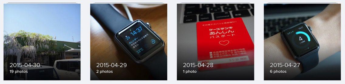 Flickr アルバム