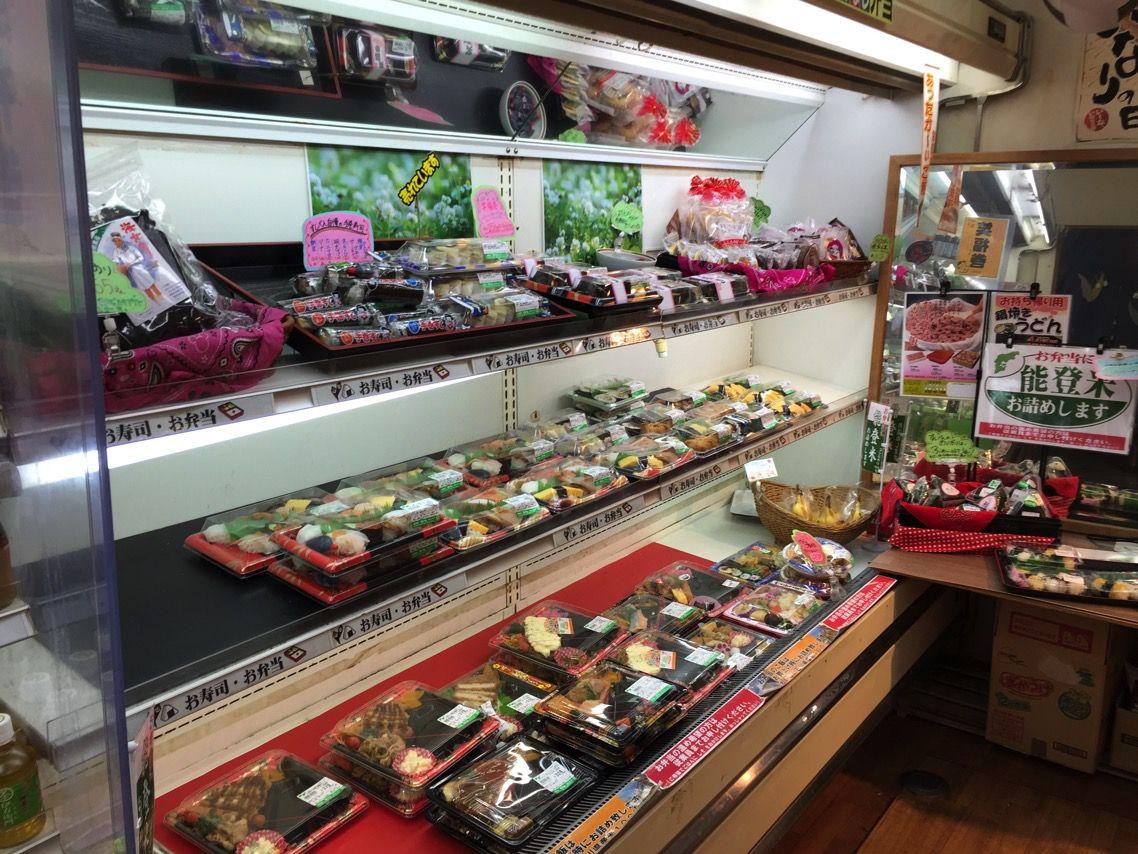 すしべん 店内 寿司と弁当