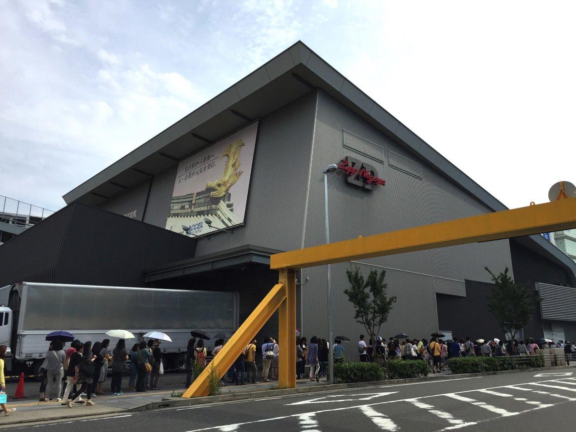 Zepp Nagoya 外観