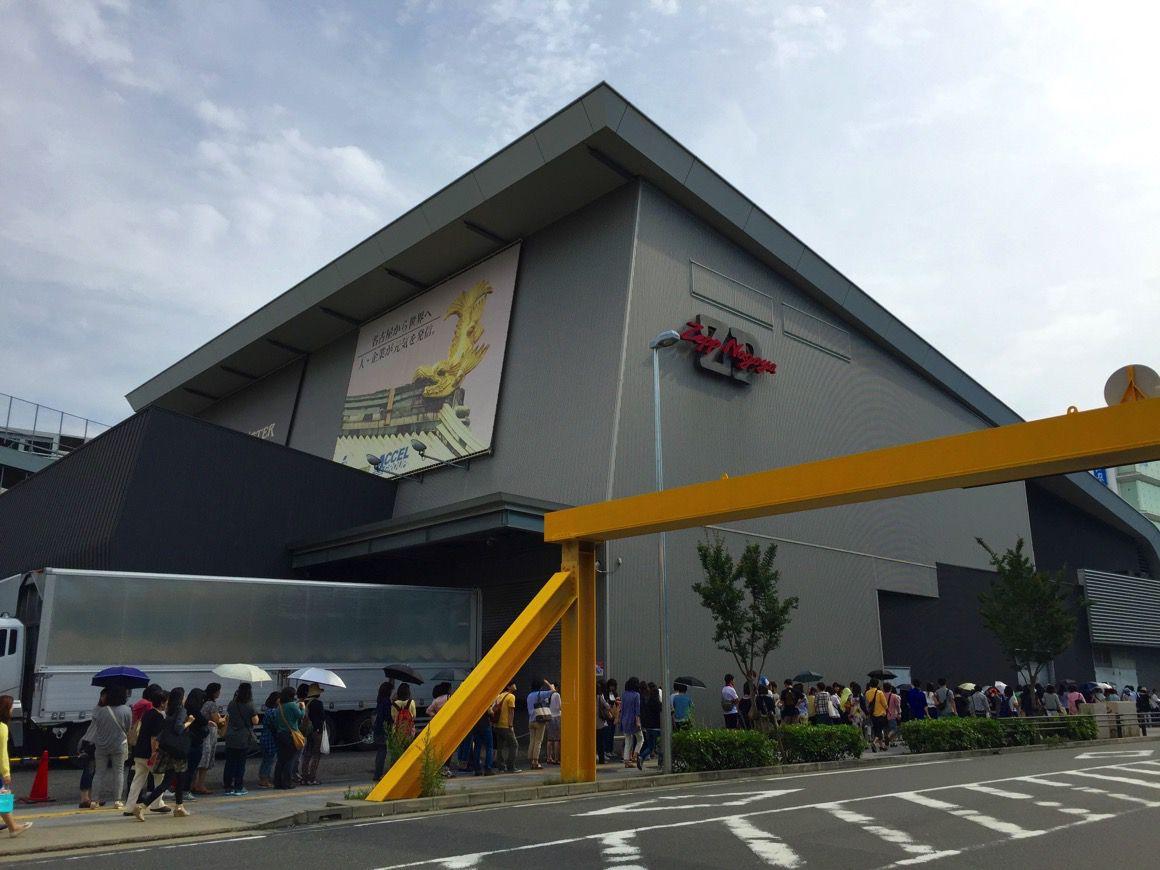Zepp Nagoyaのロッカーや駐車場、アクセスについて【2017年版】