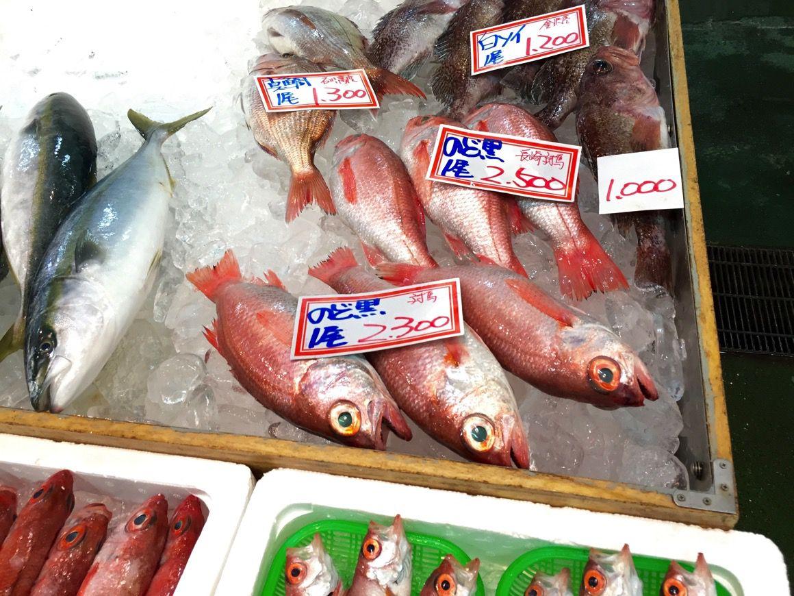 金沢港いきいき魚市 のどぐろ
