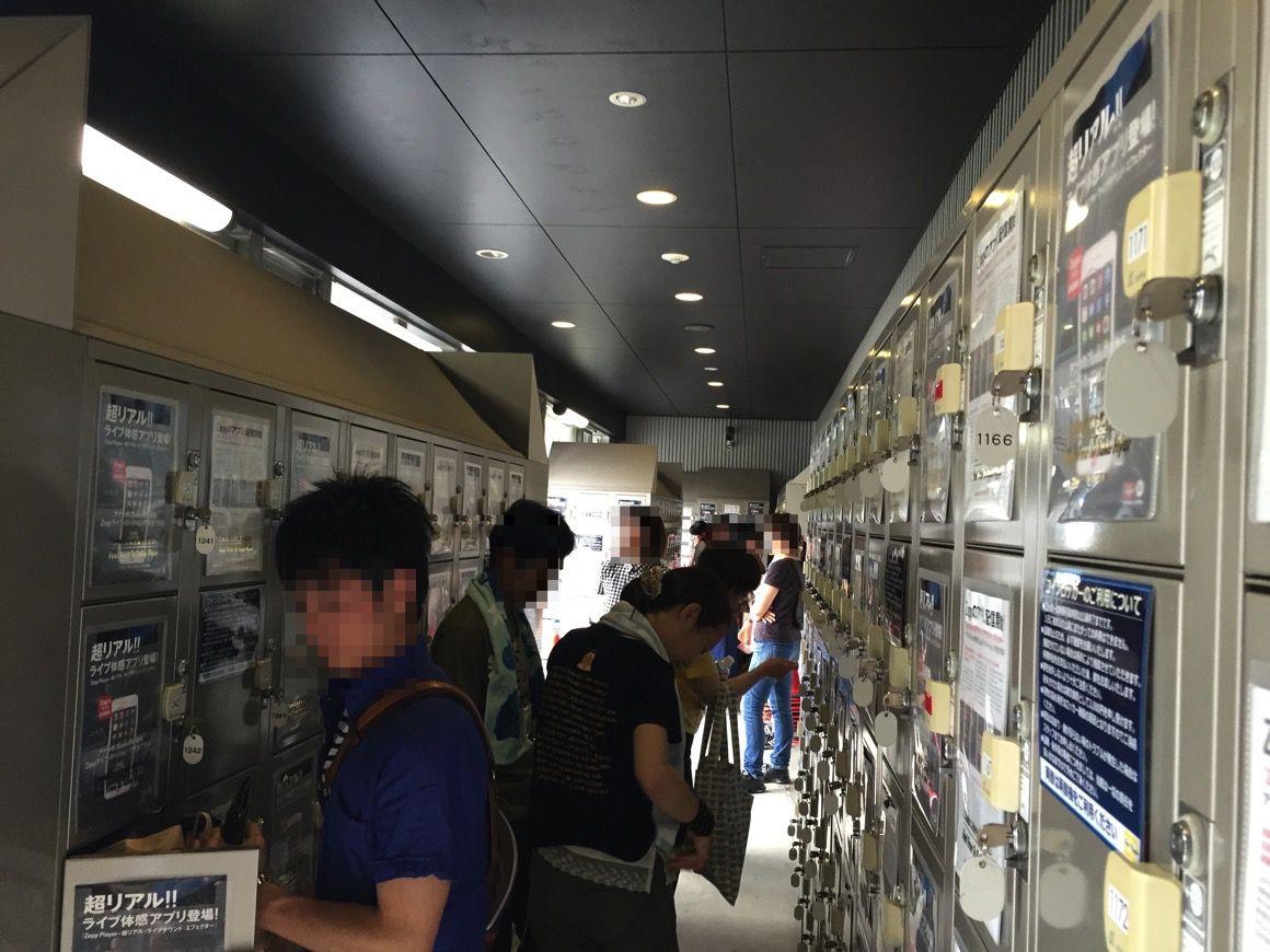 Zepp Nagoya ロッカー室