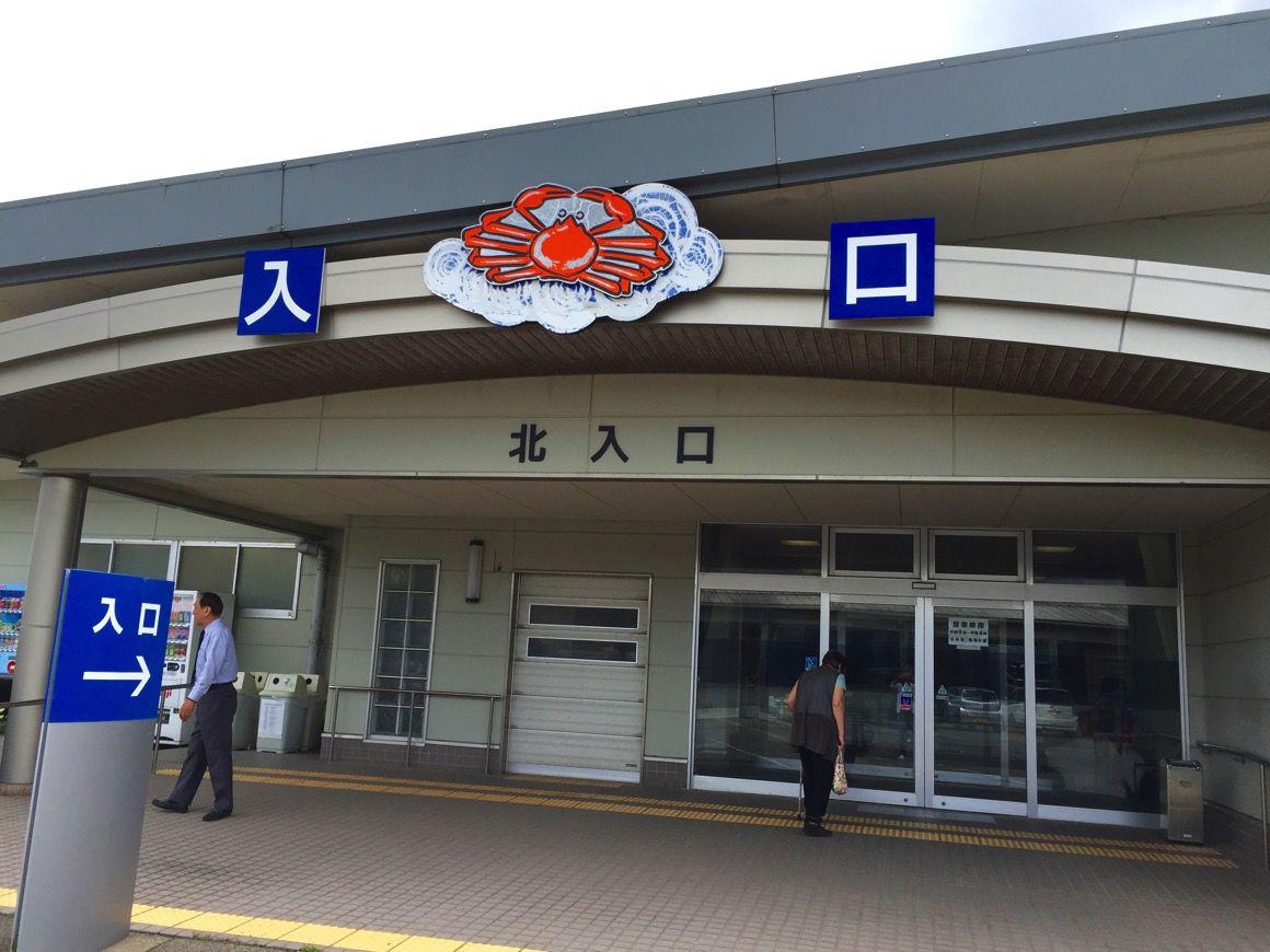 金沢港いきいき魚市 外観