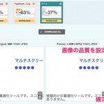 Online-Image-Optimizer.jpg