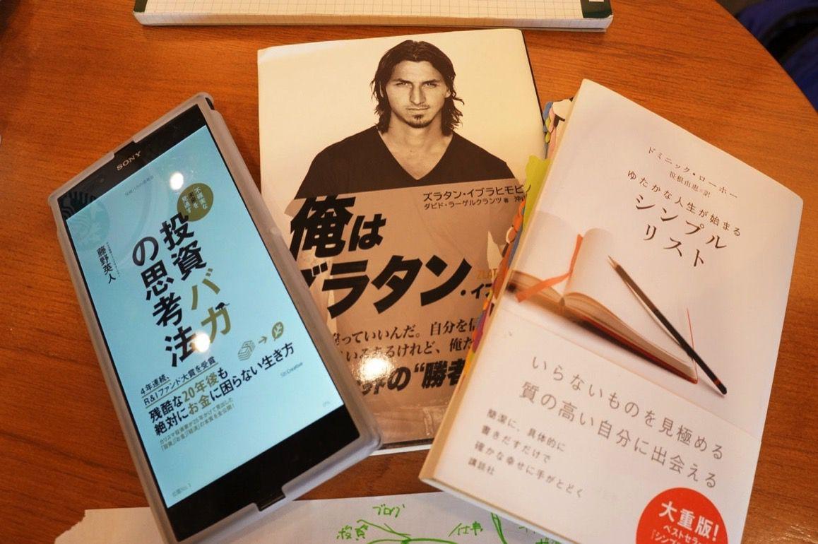 金沢で早朝読書会に参加!想像以上に分かりやすく話すのが難しいとか課題もいろいろ見えてきて刺激的でした