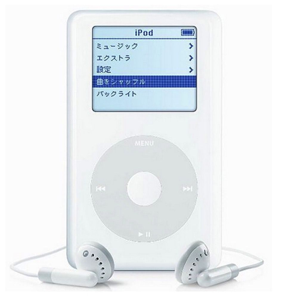 Apple iPod 20GB