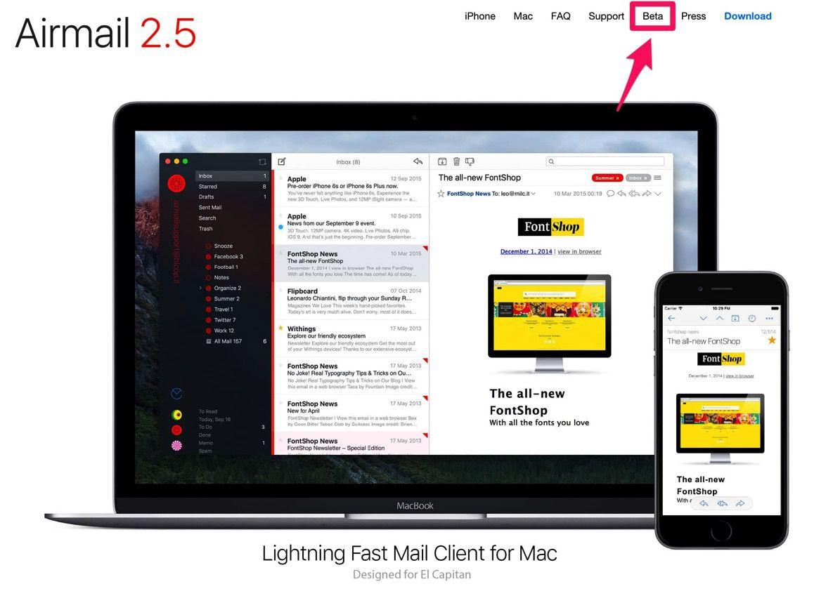 Airmail Beta版のダウンロード方法