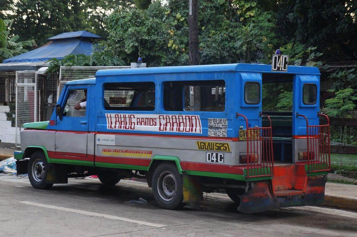 フィリピンに慣れてきたら移動はジプニーを使おう!20円だよ?