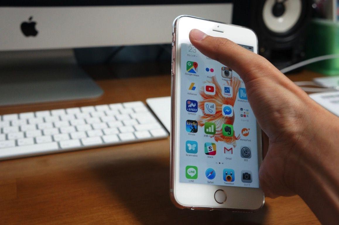 iPhone 6s Plusは片手持ちできる?ポケットに入る?に結論。片手持ちできるし、ポケットに入れても違和感ない!