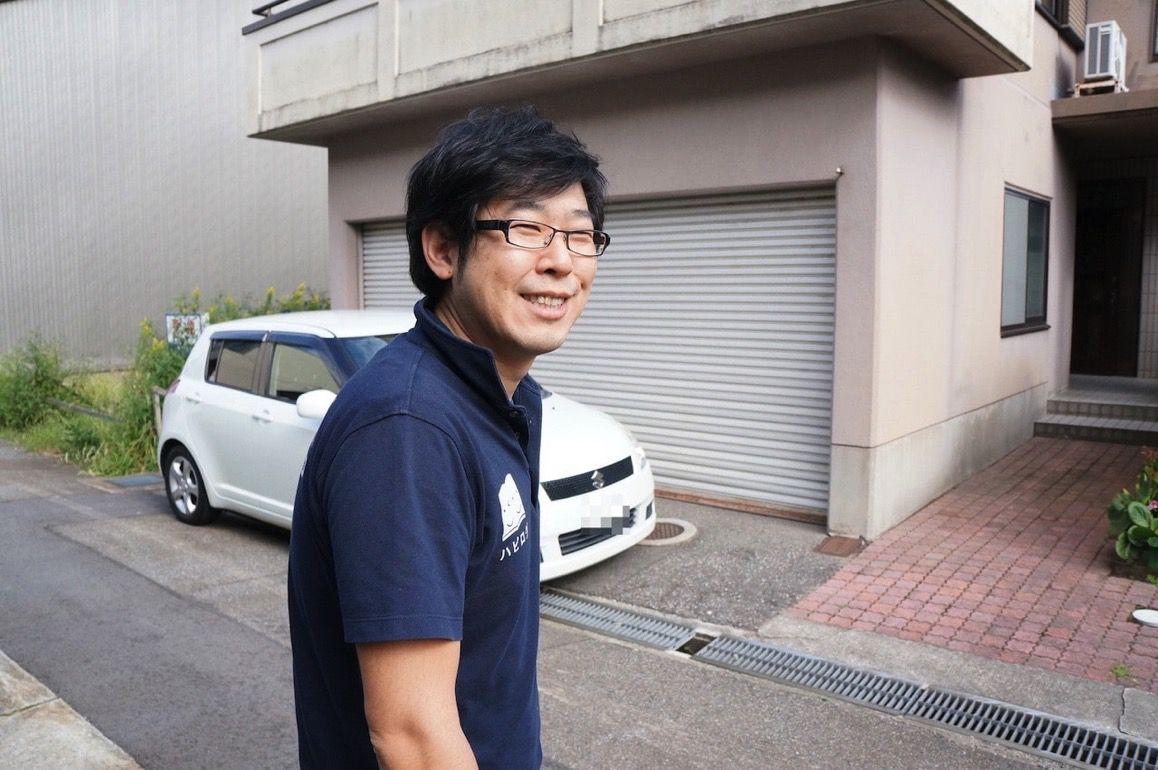 ハピログ マーケティングマネジャー 新村志保