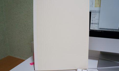 MDノート表面 A4サイズ