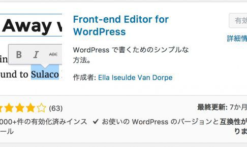 Front-end Editor for WordPress