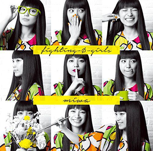 fighting-fi-girls miwa