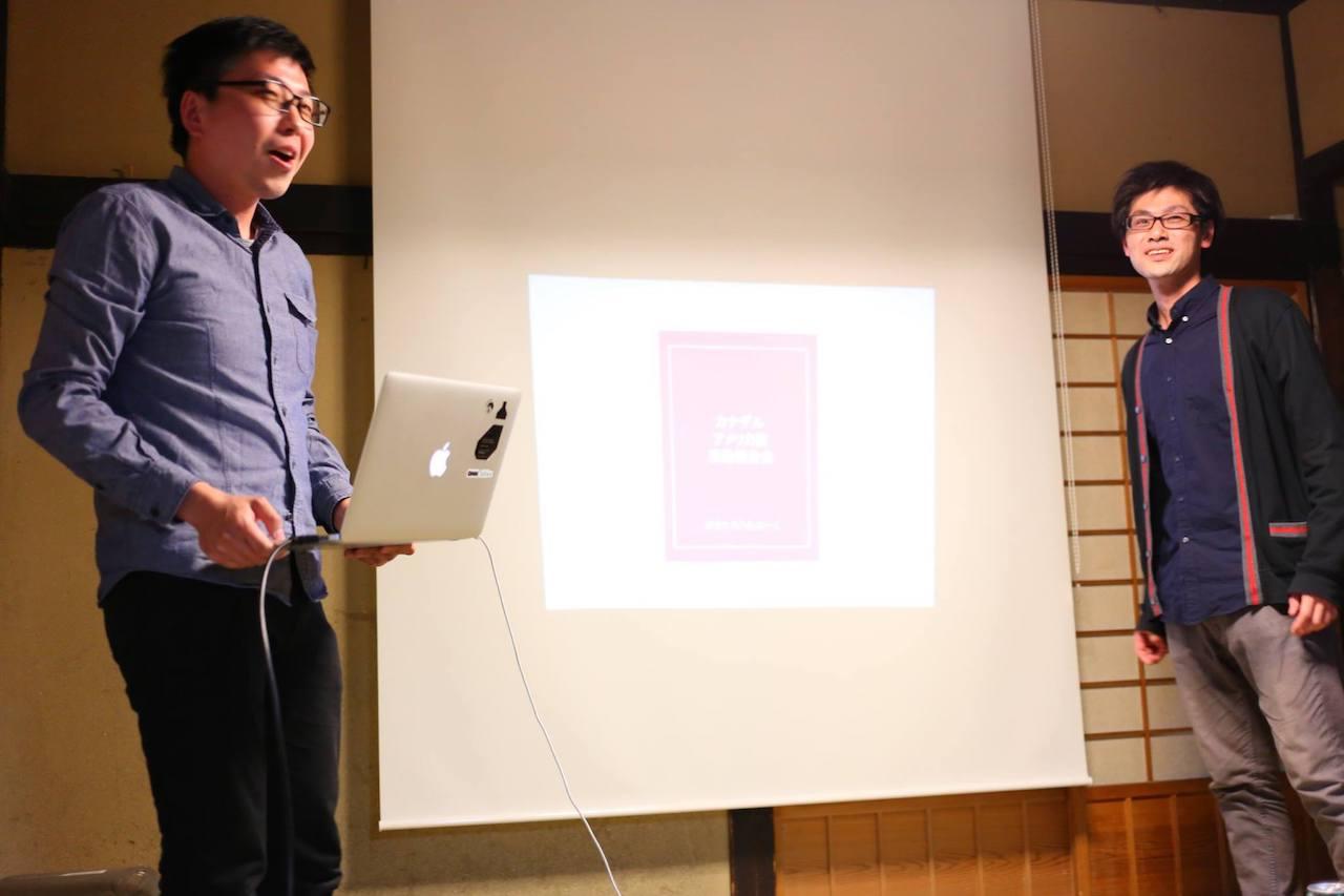 クラウドファンディング報告会 in 町田の古民家