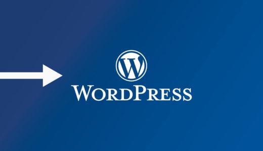 【実績150件超】はてなブログからWordPressへの移行代行サービス