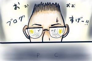 ヨシマツタケシさん